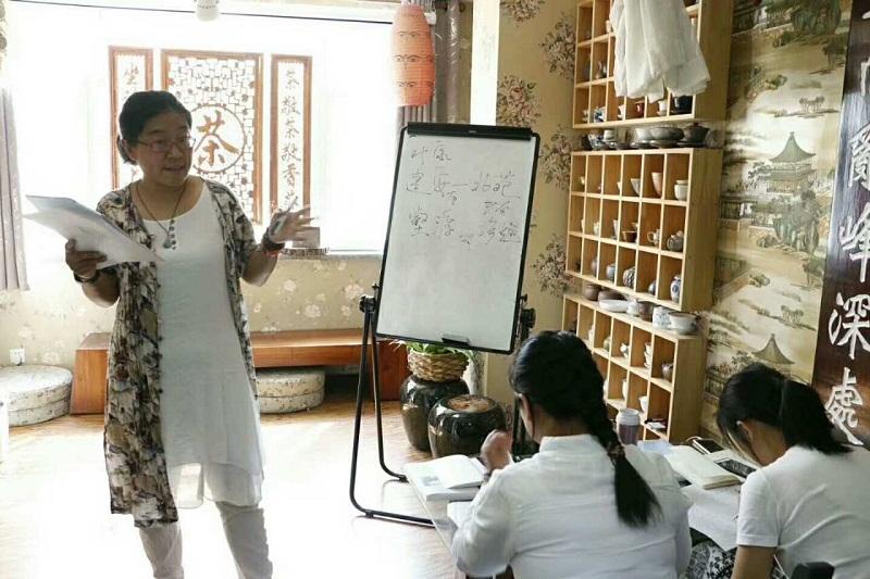 中日茶文化比较,茶席设计,茶叶与健康,茶诗赏析,外国红茶文化,茶艺